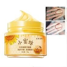 150 г молочный медовый воск для рук увлажняющий Гладкий тонкие линии Осветляющий тон кожи уход за руками продукт