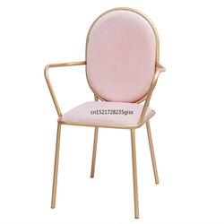 Нордический простой золотой стул для одевания, креативный обеденный стул, стол для отдыха и стул, офисный стул, компьютерный стол, стул