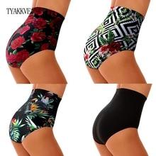 2020 High Waist Swimsuit Bikini Bottoms Tankini Bottom Swim