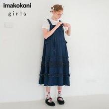 Imakokoni джинсовое платье с бретельками оригинальный японский