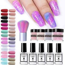 NICOLE DIARY 9/6/4/3Pcs Dip Nail Powder Set Nail Art Dipping Nails Powder Glitter  Matte Holo Dust With Base Top Activator Brush