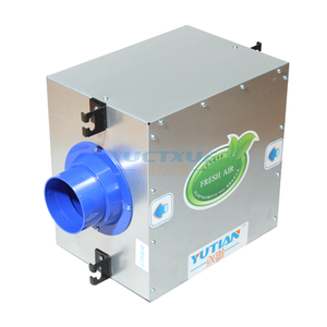 Image 2 - Third gear adjustment silent new air ventilator Exhaust fan fresh air system Household and commercial fresh air blowers