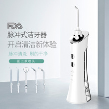 electric dental Device cleaning device Dental Floss Oral