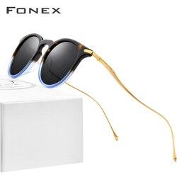 FONEX Acetat Polarisierte Sonnenbrille Männer Vintage Runde Titan Sonne Gläser für Frauen 2020 Hohe Qualität Spiegel UV400 Shades 857