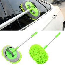 YOSOLO Car Cleaning Car Washing Mop Auto Care Detailing Super Absorbent Window Wash Tool Car Accessories Adjustable Dust Wax Mop