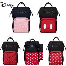 цены Disney Diaper Bag Backpack In Diaper Bag Baby Waterproof Zipper Backpack Stroller Bag Large Capacity Multi-function Bag for Moms
