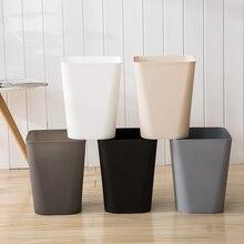 Мусорная корзина для дома, для гостиной, мусорная корзина для спальни, мусорные баки для кухни