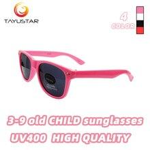 MEESHOW2020 패션 높은 품질 귀여운 UV400 아기 아이 안경 UV 보호 소년과 소녀 선글라스