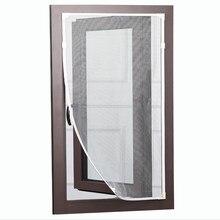 الذاتي لاصق مكافحة البعوض شاشات الأبواب والنوافذ الشاش الذاتي تثبيت المغناطيس المغناطيسي شاشة غير مرئية مكافحة البعوض صافي