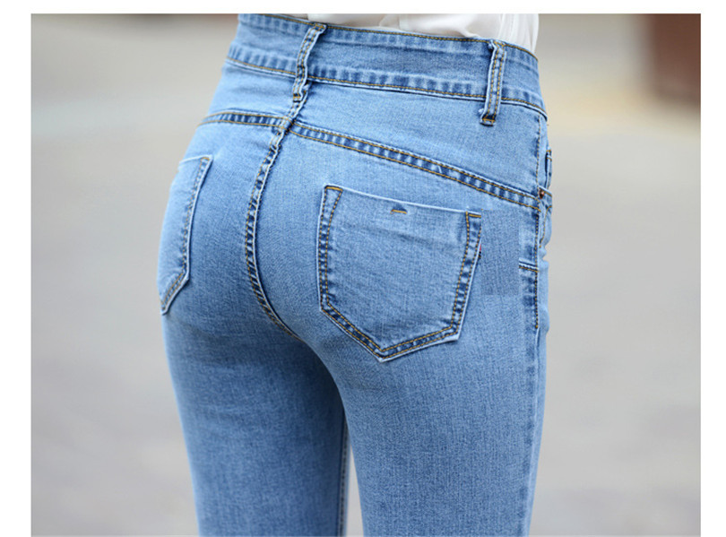 Womens High Waist Skinny Jeans Korean Style Pencil Pants for Daily Wearing Slim Trousers ouc599 in Jeans from Women 39 s Clothing