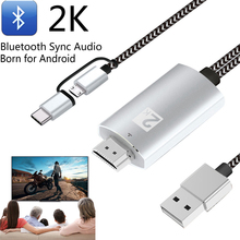 Bluetooth Audio Sync typ C Micro USB konwerter HDMI kabel wideo dla Huawei P30 Xiaomi Samsung telefon z androidem podłącz do telewizora HDTV