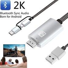 بلوتوث مزامنة الصوت نوع C مايكرو USB HDMI محول كابل الفيديو لهواوي P30 شاومي سامسونج أندرويد الهاتف الاتصال إلى التلفزيون HDTV