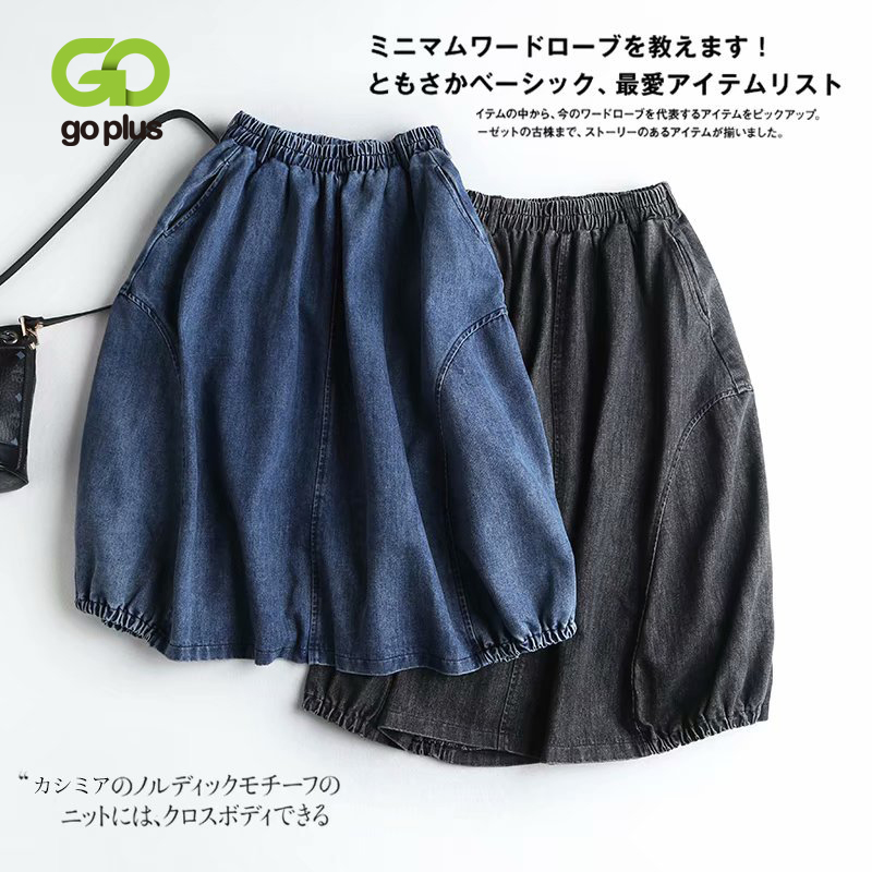 GOPLUS Skirts Womens Elastic High Waist Mid-calf Skirt Harajuku Blue Black Asymmetrical Skirt New Arrival 2020 Jupe Femme C9792
