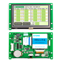 Бесплатная Доставка! 4.3 дюймов смарт напольного солнечного света четкий цифровой ЖК-дисплей сенсорный программный модуль + последовательный порт