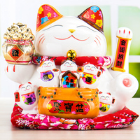 Hot Selling Newest Electric Shaking Hand Lucky Cat Living Room Ceramic Fortune Cat Bank Shop Gift Maneki Neko Lucky Cat Wealth
