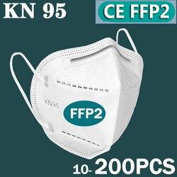 10-200 máscara protetora ffp2 máscaras faciais kn95 máscara de filtro máscara de proteção máscara de poeira ffp2mask máscara de boca mascarillas masque tapabocas