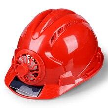 직장 모자 태양 광 발전 조정 가능한 야외 안전 팬 보호 선 스크린 사이클링 환기 보안 건설 헬멧