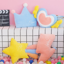 Toy Pillow Cushion Cloud-Shaped Sofa Stuffed-Doll-Chair Kids Cartoon Soft Birthday-Gifts