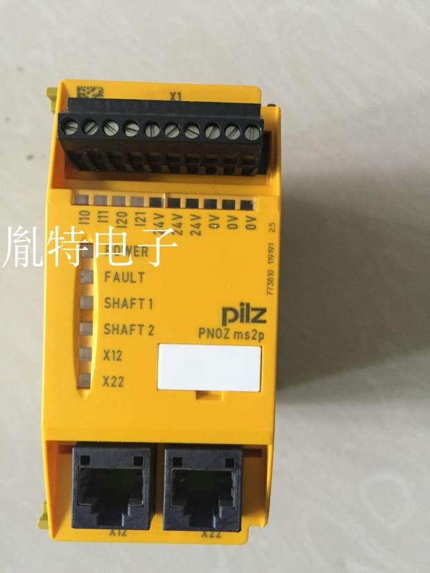Tested Pilz PNOZ ms2p Safety Relay Module 773810 24VDC 8mA 5kHz