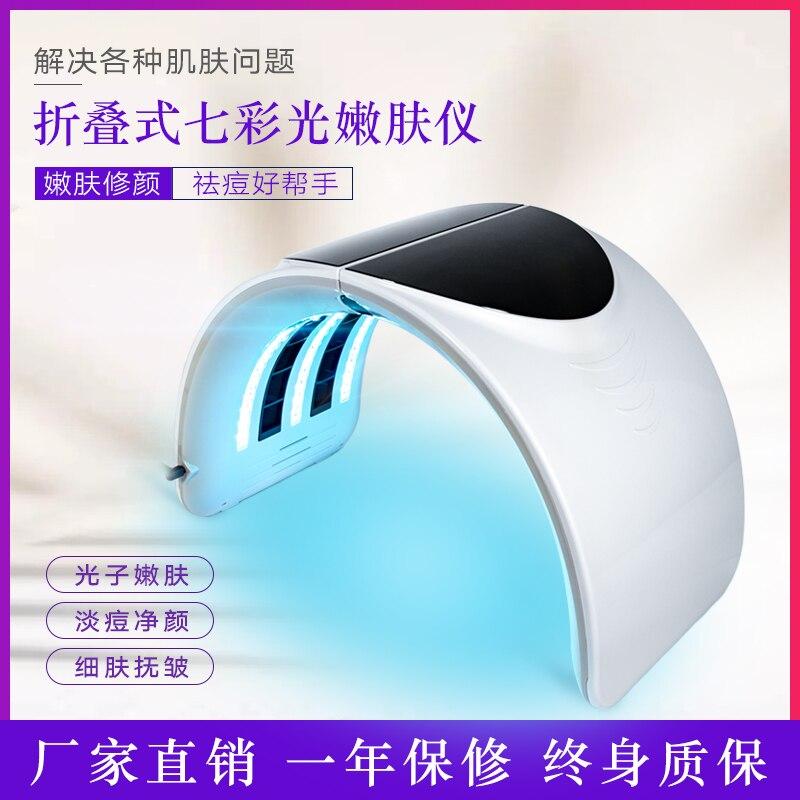 Складная Лампа квантовый спектрометр активация спектрометр Косметологический салон специализированный высококачественный контроль кожи...