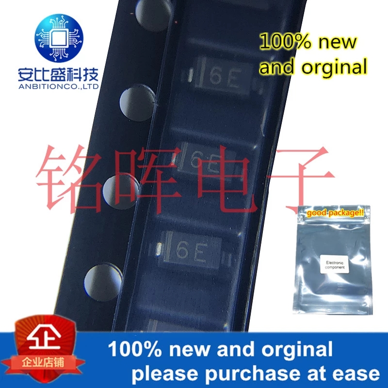 20pcs 100% New And Orgianl BZT52C62 Sik-screen 6E 62V SOD123 1206 In Stock