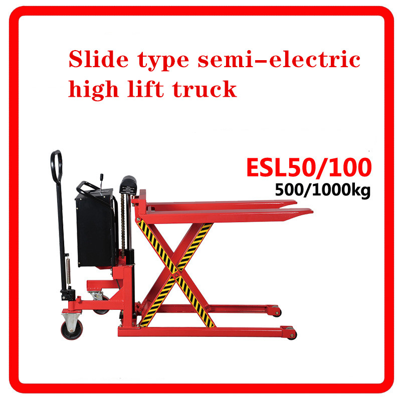 500kg Slide Type Semi-electric High Lift Truck