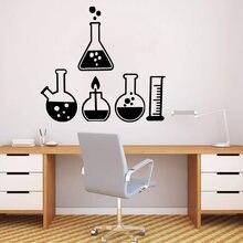Съемная художественная Настенная Наклейка с химическим оборудованием