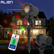 ALIEN Christmas Outdoor Laser Light Projector RG Waterproof Snowflake Five-pointed Star Effect Xmas Tree Garden Show Lighting