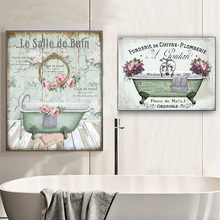 Vintage French Style Shabby Victorian Bathtub Canvas Painting Prints Aesthetic Room Dec Bathroom Wall Art Decor Pictures Posters
