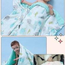 Для новорожденных; одеяло для мальчиков стеганое одеяло квилт детские мягкие покрывала 110*140 см диван Одеяло покрывала для детей ясельного возраста с запахом детские вещи