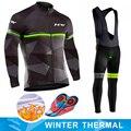 Northwave 2019 сохраняет тепло велосипедная команда полярная зимняя мужская одежда с длинным рукавом Джерси Набор для активного отдыха велосипед...
