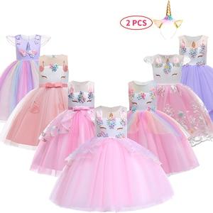 Новое платье с единорогом, 2 шт., Детские платья для девочек, милое мультяшное платье для маленьких девочек, рождественское карнавальвечерни...