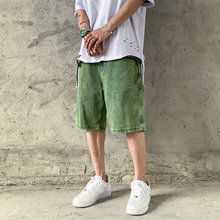 Originele Streetwear Gewassen Linten Jeans Shorts Mannen En Vrouwen Straight Losse Toevallige Denim Broek Ripped Verzwakte Baggy Shorts(China)