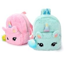 1 PC Plush Unicorn Backpack Fluffy Unicorn School Bag Baby C