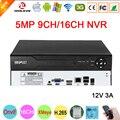 Пульт дистанционного управления 12 В 3 А макс. 8 ТБ SATA Hi3536D XMeye аудио H.265 + 5 Мп 16 каналов 9 каналов Обнаружение лица Onvif IP CCTV DVR NVR