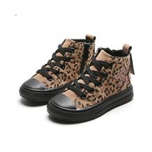 New Kids Shoes Casual Fashion Leopard Sequin Star Baby Boys