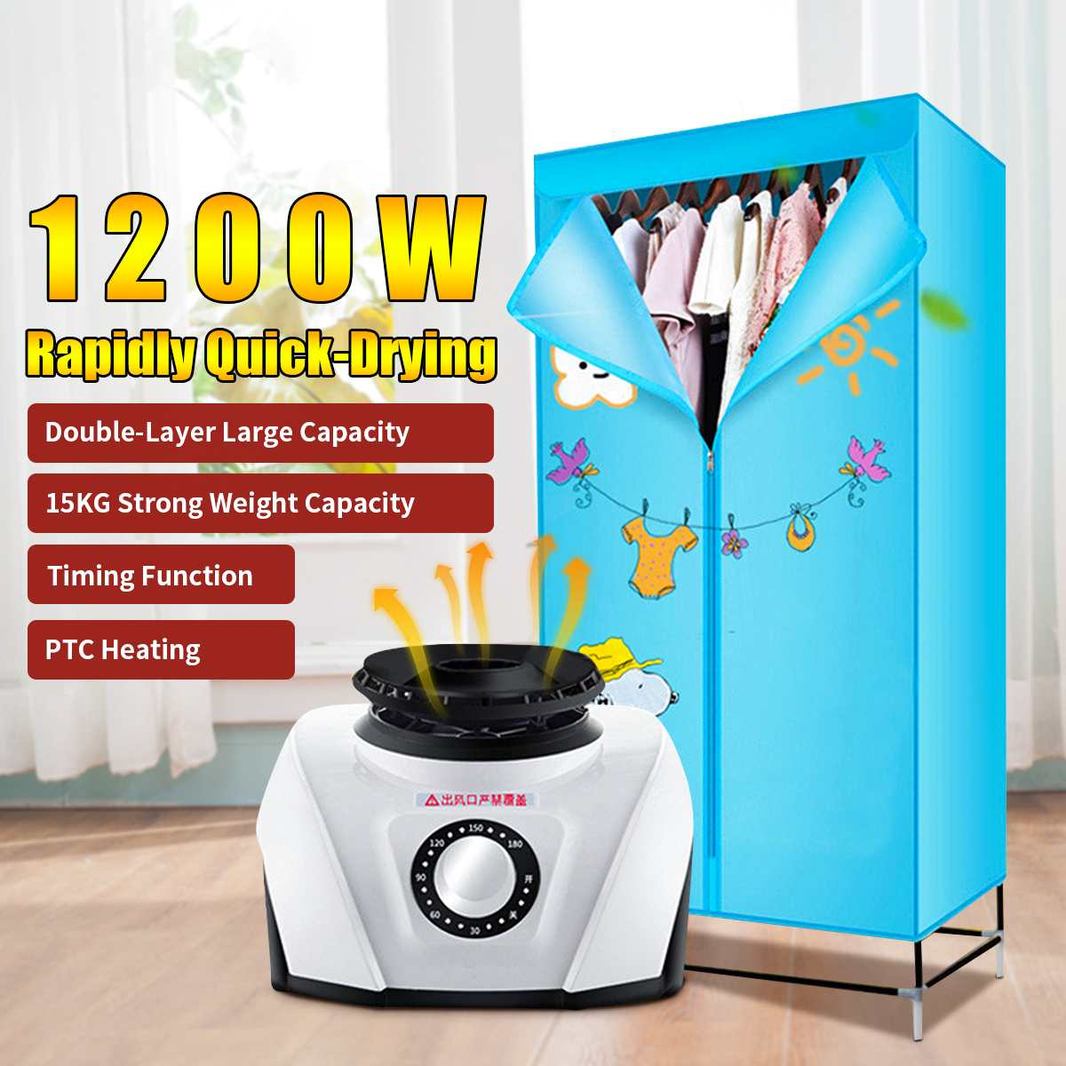 1200W 220V Double Layer Large Capacity Electric Cloth Dryer Household Portable Baby Clothes Shoes Heater Silent Dryer
