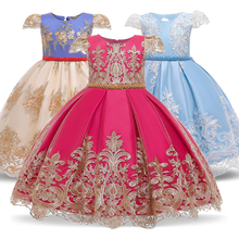 3-10 Years Fancy Baby Girls Dress New Year Party Evening Gowns Elegant Princess Dress Ball Gowns Wedding Kids Dresses For Girls
