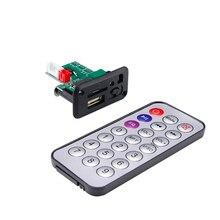מיני MP3 אודיו מפענח לוח 5V 12V Lossless פענוח USB MP3 נגן מודול תמיכת TF כרטיס U דיסק עבור רכב אודיו מגבר כוח