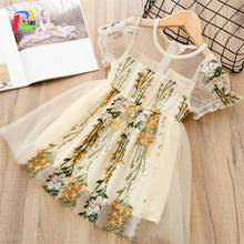 Summer Flower Girls Dresses Wedding Girls 6 Years Embroidery Lace Gown Princess Dress Tulle Kids Elegant girls dr(China)