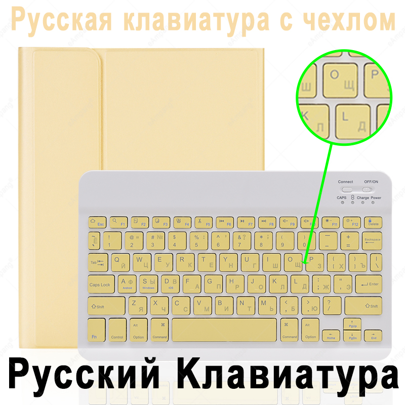 Russian Keyboard Emerald For iPad 10 2 2019 2020 Keyboard Case with Pencil Holder for Apple iPad 7th 8th