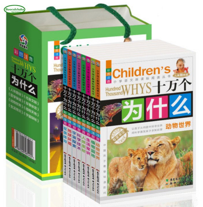 100,000 Why Children's Questions Dinosaur Books Chinese Youth Encyclopedia With Pinyin ,Easy Version,768 Pages