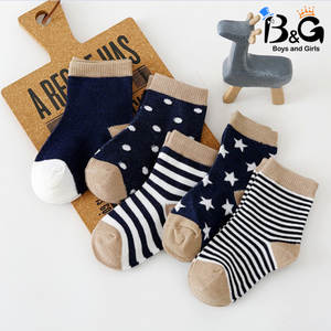 Socks Middle-Tube Children's Kid's Summer G Breathable