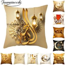 Fuwatacchi Golden Moon Pattern Cushion Covers Simple Style Pillow Cover for Sofa Livingroom Chair Car Pillowcase 45cm*45cm