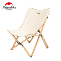 Naturehike new Outdoor folding wooden chair leisure Portable Ultralight Camping Fishing Picnic Chair Beach Chair Seat