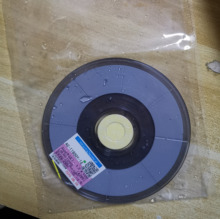 Лента для ремонта ЖК дисплея 1,0/1,2/1,5/2,0 мм * 50 м