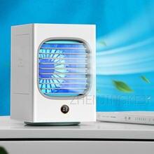 Воздухоохладитель персональный кулер с водяным охлаждением для