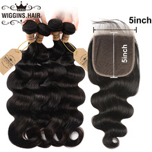 5×5 Closure With Bundles Peruvian Body Wave 3 Bundles With Closure Wiggins Human Hair Bundles With Closure Natural Color