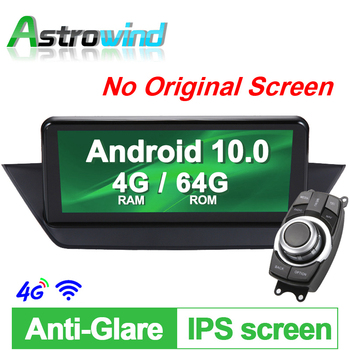 "10.25"" 64G ROM Android 10.0 System Car GPS Navigation Auto Radio Stereo Media For BMW X1 E84,  no original screen, offer idrive"