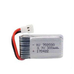 3.7V 300mAH Lipo Bateria Para Hubsan H107 Syma X11C FY530 Udi U816 U830 F180 E55 FQ777 FQ17W Bateria 25c 702030 Para RC Zangão Parte